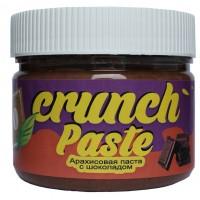 Арахисовая паста с шоколадом (250г)
