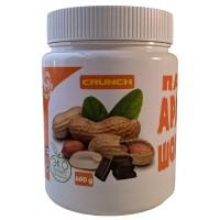 Арахисовая паста с шоколадом (600г)