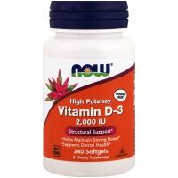 Vitamin D-3 2000 IU (240капс)
