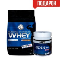 RPS Whey Protein + BCAA в подарок!